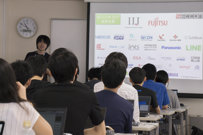 https://2017.seccon.jp/news/images/2017morioka-orientation.JPG
